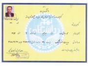 گواهینامه دوره آموزشی آزاد خاص (کاربری) در سطح کارشناسی ارشد