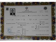 کارت عضویت اتحادیه تولیدکنندگان و صادرکنندگان چرم استان آذربایجان شرقی