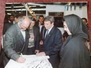 چرم سازی صدرا در نمایشگاه بین المللی تبریز